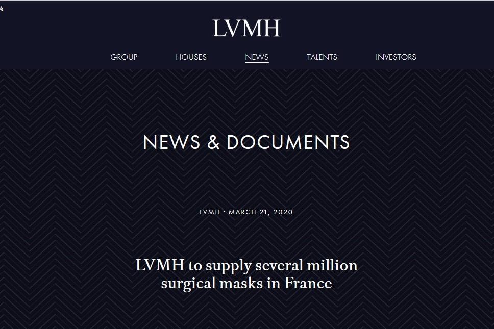 助力法国抗疫,LVMH集团从中国订购4000万只口罩