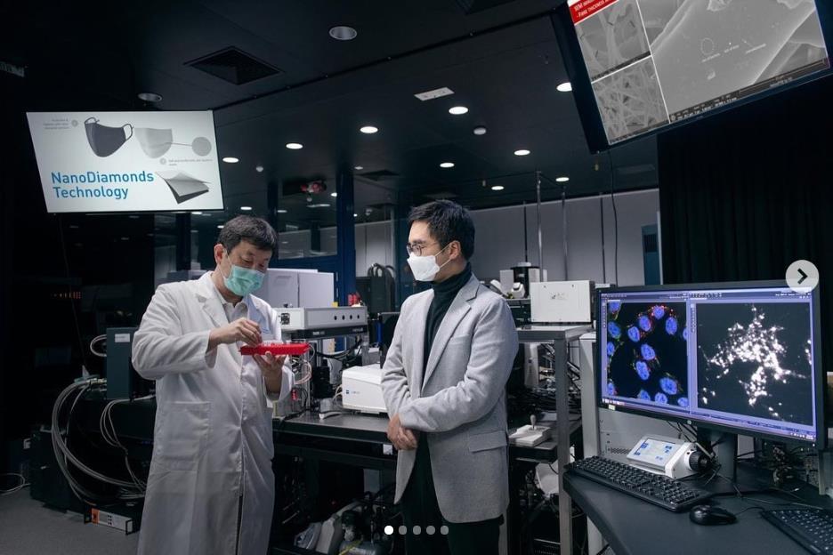 香港新世界发展集团向欧洲捐赠150万个口罩,投资千万港元研发新型纳米杀菌口罩