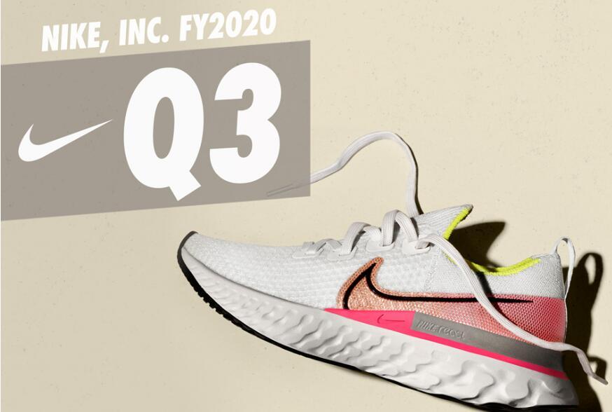 Nike 受疫情影响几何?过去三个月中国销售下滑4%,但线上大增30%
