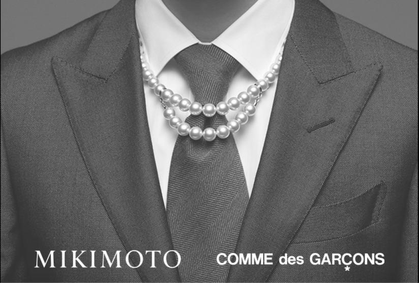 给男士戴的珍珠项链!两大日本品牌 Comme des Garçons 与 Mikimoto 跨界合作