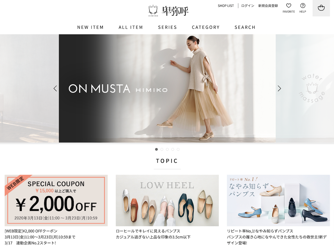 中国人在日本创办的鞋履零售商 WA Inc 收购高端女鞋老牌 HIMIKO