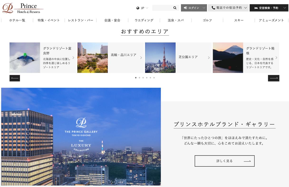 深度|东京奥运会延期,日本的品牌赞助商和酒店业将遭受怎样的冲击?