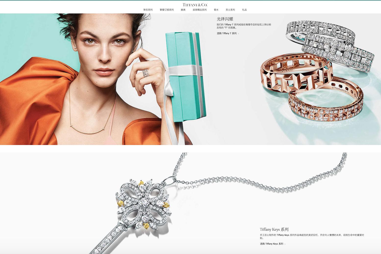 Tiffany 收购案突发新情况:LVMH集团或以更低市价购买其股票,节省10亿美元以上