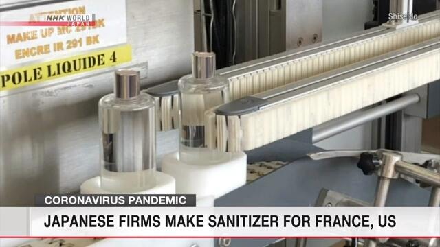 日本跨国企业投入抗疫行动:资生堂、三得利欧美工厂转产消毒液,迅销集团捐赠千万只口罩