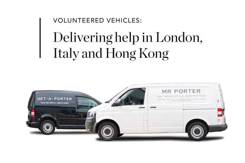 奢侈品电商 YNAP 派出志愿车队支援英国、意大利和中国香港的慈善组织