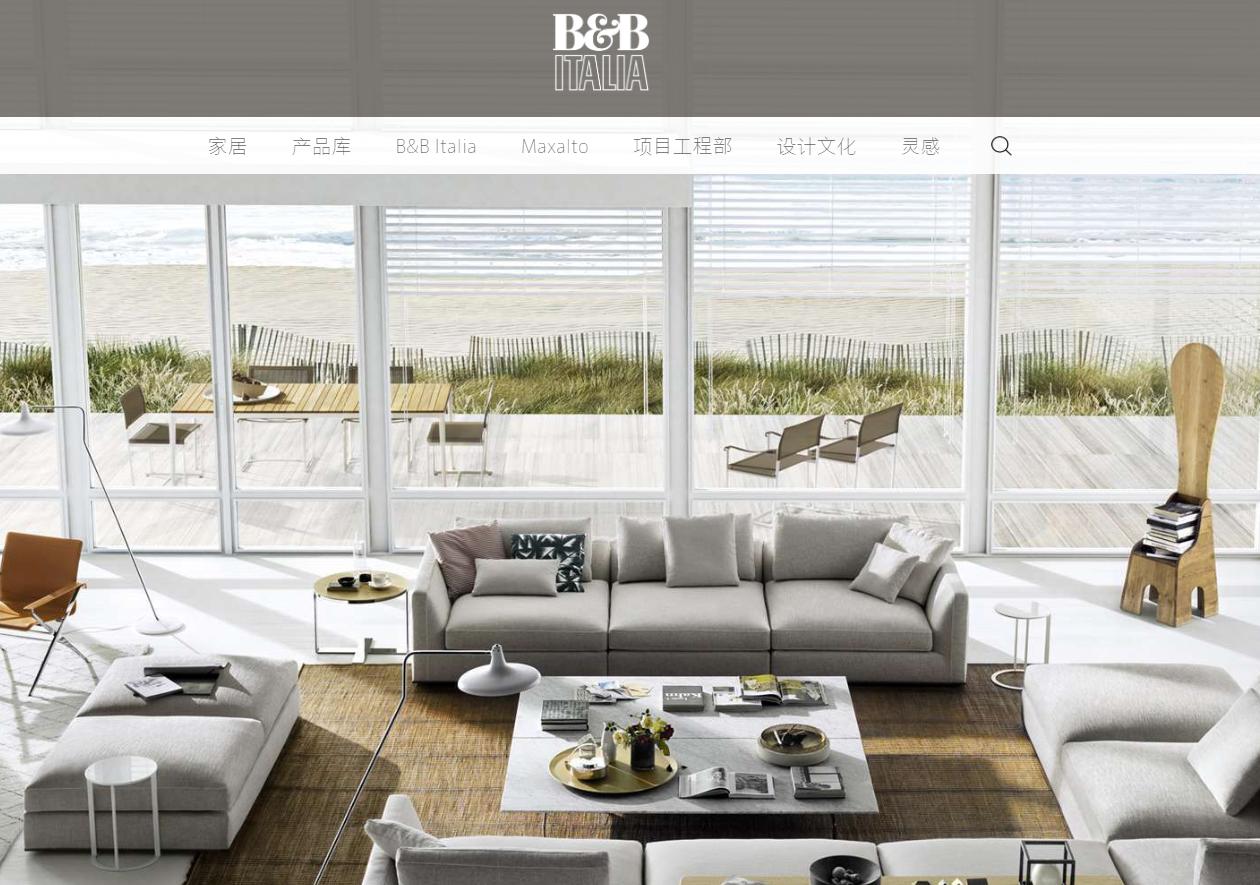 9家意大利高端室内设计和家具品牌联名请愿复工