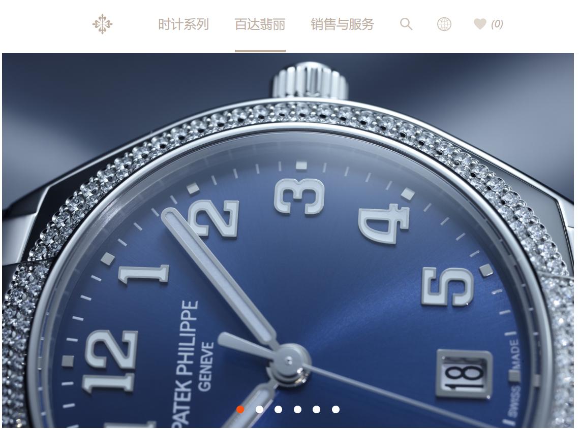 劳力士、百达翡丽、香奈儿等5大钟表品牌宣布退出巴塞尔钟表珠宝展,另起炉灶