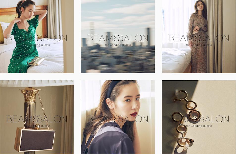 日本资深时尚买手店 Beams 首次直播卖货,推出女性婚宴穿搭推荐服务
