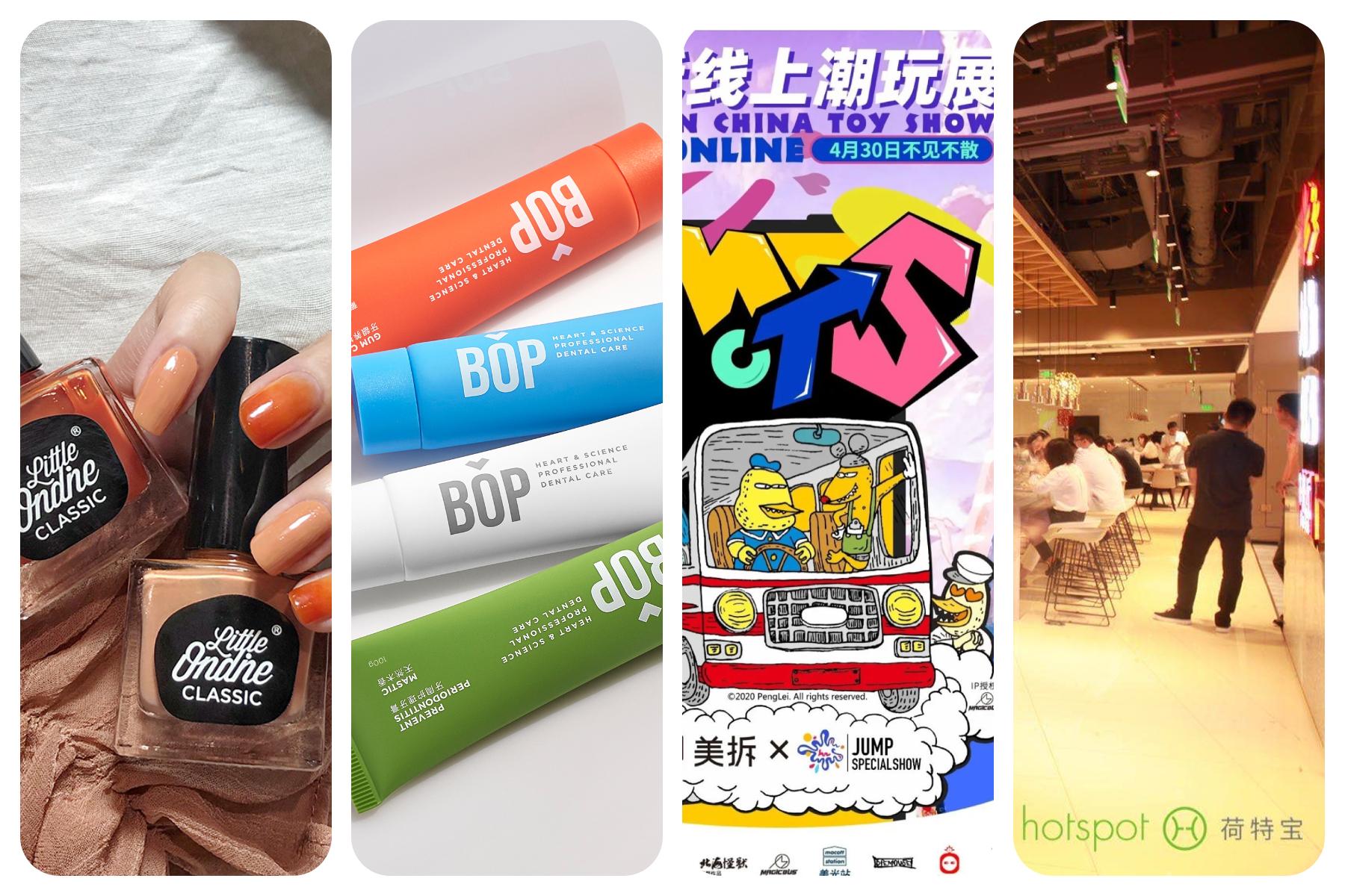 【华丽中国投资周报】2020/05/02~2020/05/08