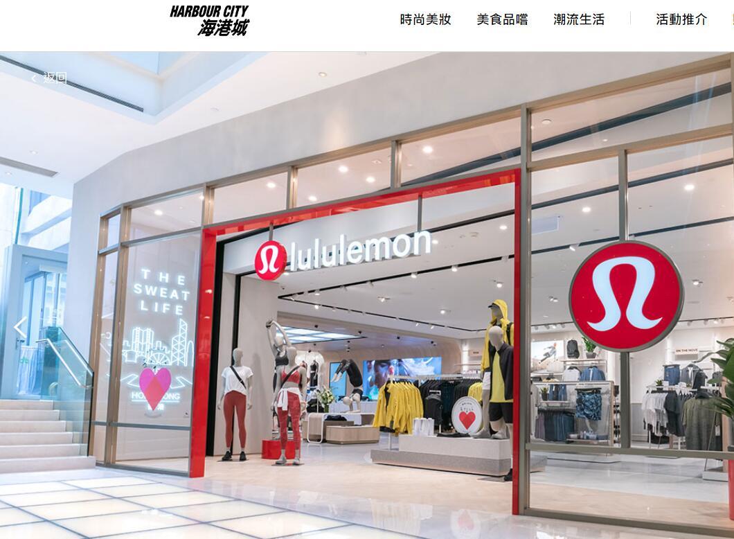 疫情中逆势开店:lululemon 香港最大门店开业;Balenciaga 接手伦敦邦德街一处门店