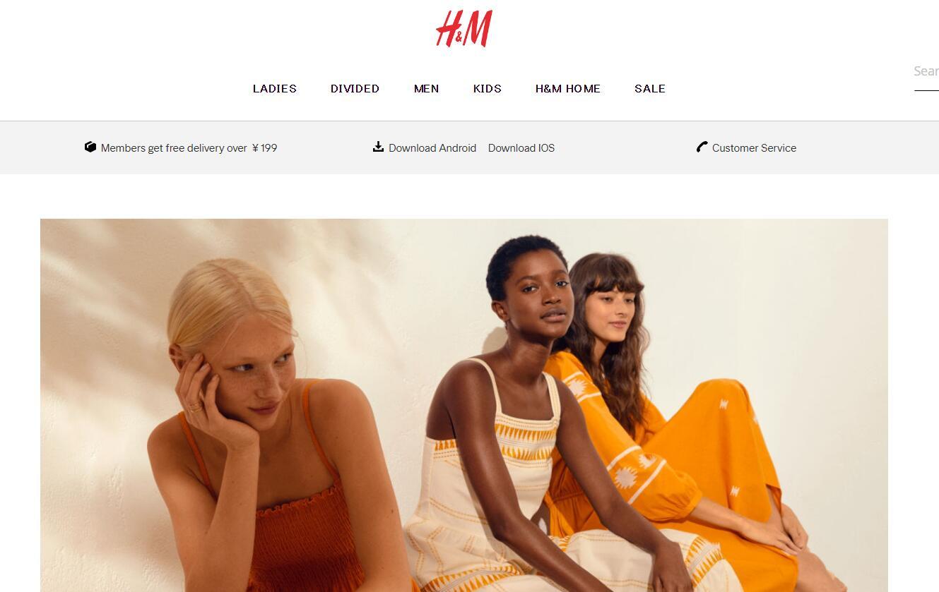 快时尚巨头优衣库和 H&M 纷纷发布疫情期的财务简报