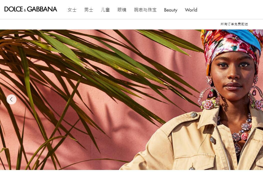 "Dolce & Gabbana 创始人称,疫情将对今年集团业绩造成""重大损失"""