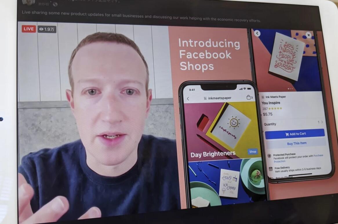 小扎直播宣布:Facebook 全力进军电商!