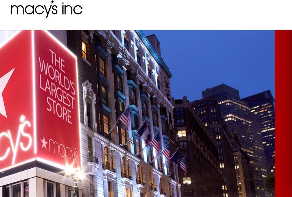 美国梅西百货预计第一季度亏损最高可达11.1亿美元