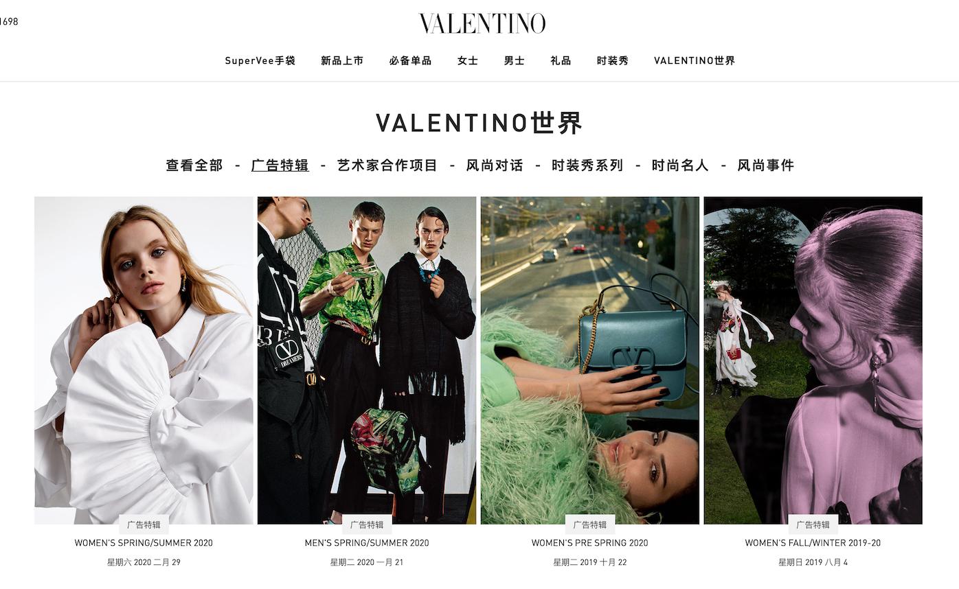 Valentino 宣布退出巴黎时装周,将独立举办时装秀及特别项目