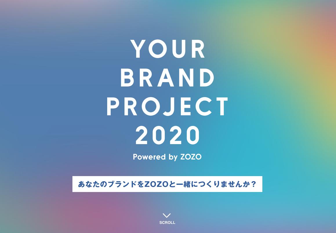 日本时尚电商集团 Zozo Inc推出D2C品牌孵化项目,与个人合作共创时装品牌