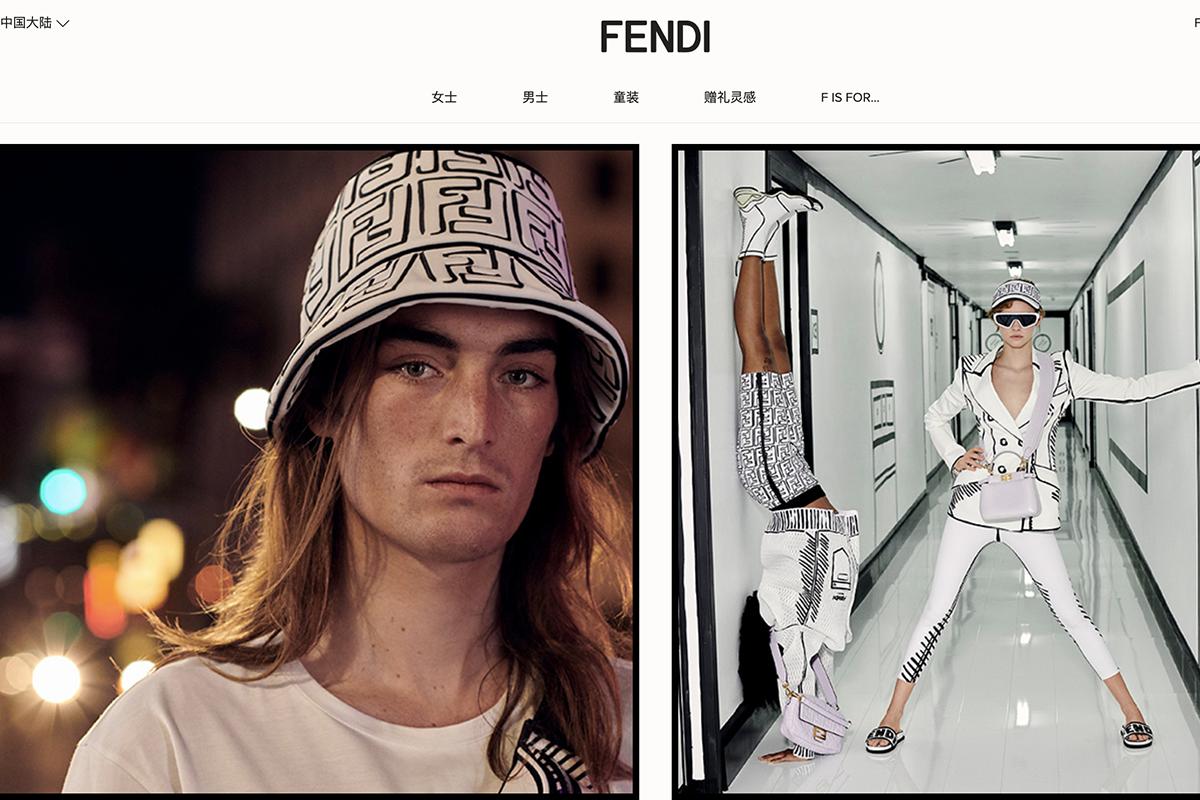 Fendi 将作为9月米兰女装周开场品牌,回归线下秀场