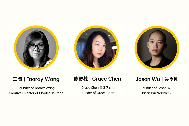 设计师的后疫情时代:Jason Wu / Grace Chen / 王陶 如是说 |华丽云汇精彩实录(附视频)