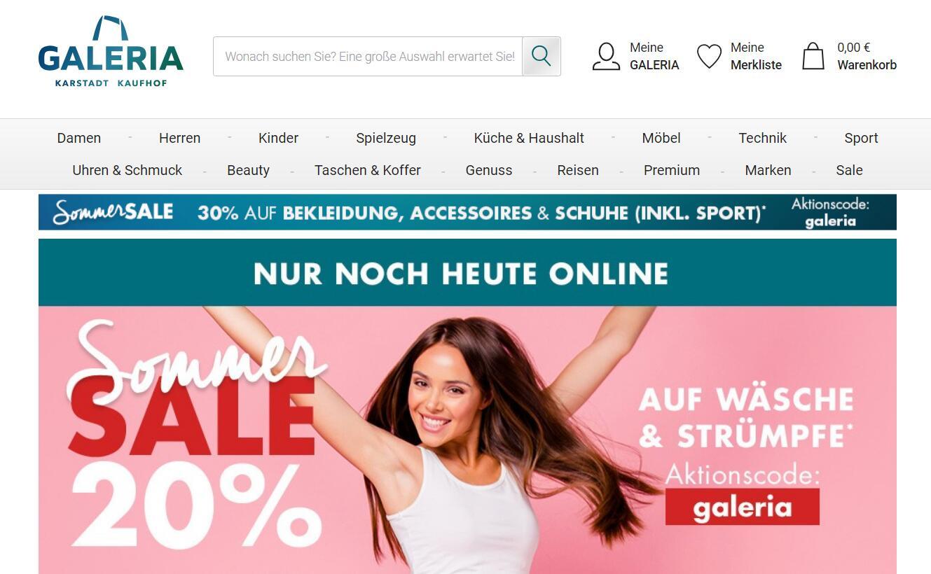 德国百货集团 Galeria Karstadt Kaufhof 将关闭62家门店,并大幅裁员