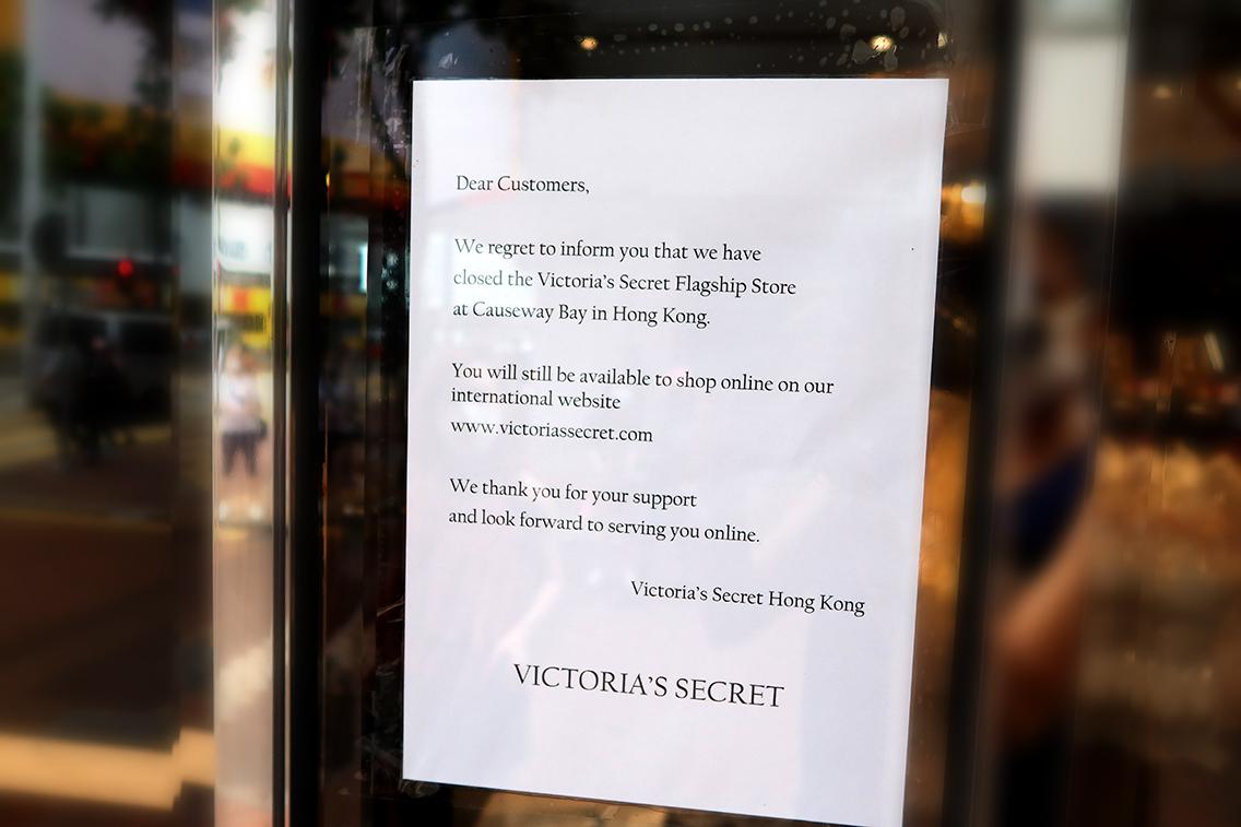 维密关闭在香港的最后一家门店:开业仅两年的铜锣湾旗舰店