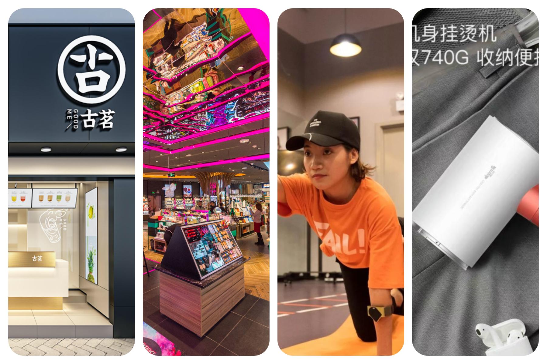 【华丽中国投资周报】2020/07/03~2020/07/10