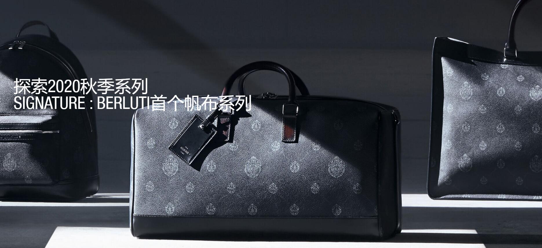 LVMH集团旗下免税店巨头 DFS成为深圳免税集团旗下电商公司第二大股东