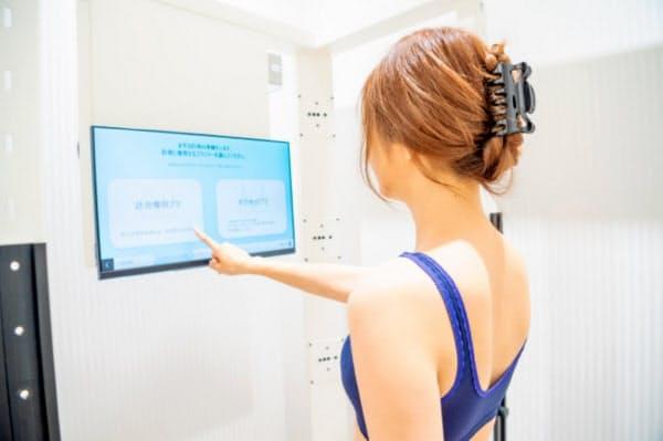 日本三越伊势丹推出3D量体服务,技术来自内衣巨头华歌尔