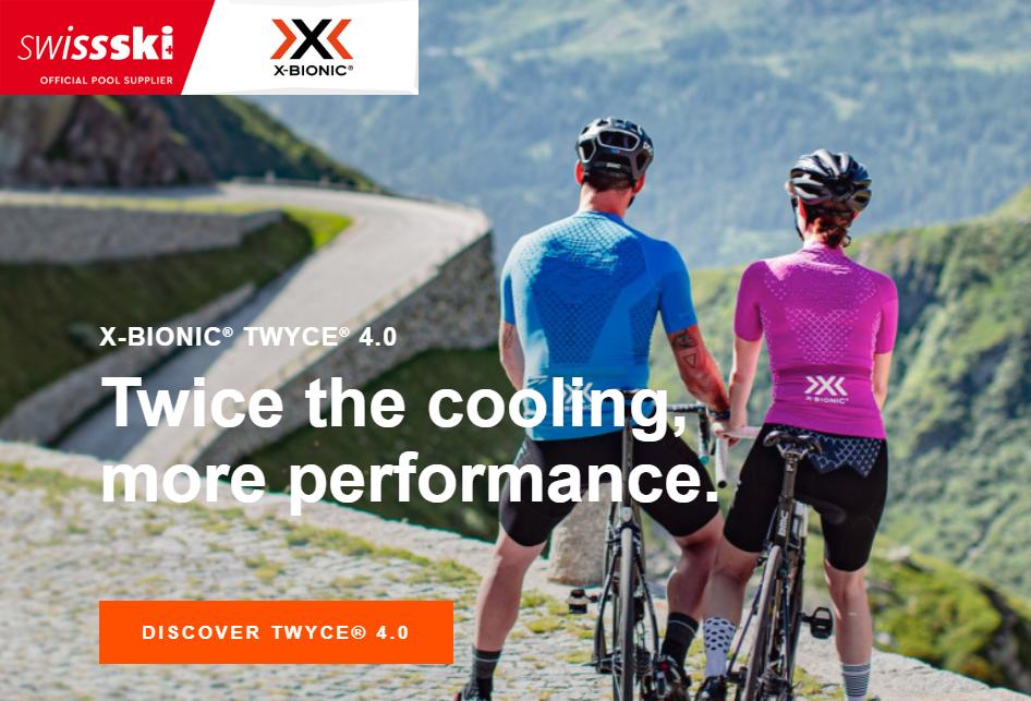 三夫户外7883万元收购瑞士奢侈运动品牌X-Bionic及其专利技术