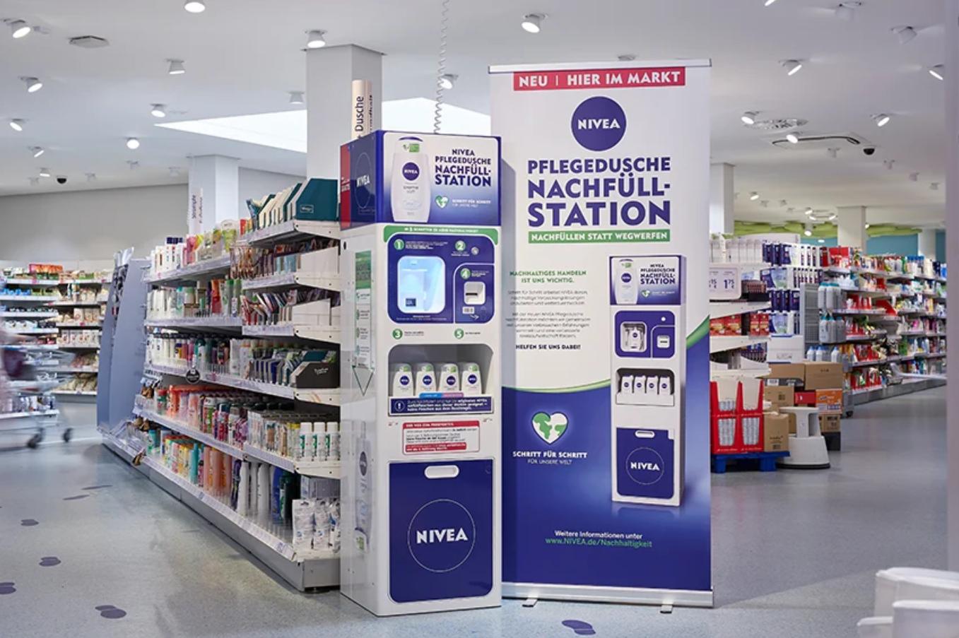妮维雅 NIVEA 推出首个沐浴露自助灌装机,大幅提高塑料包装瓶的重复利用率