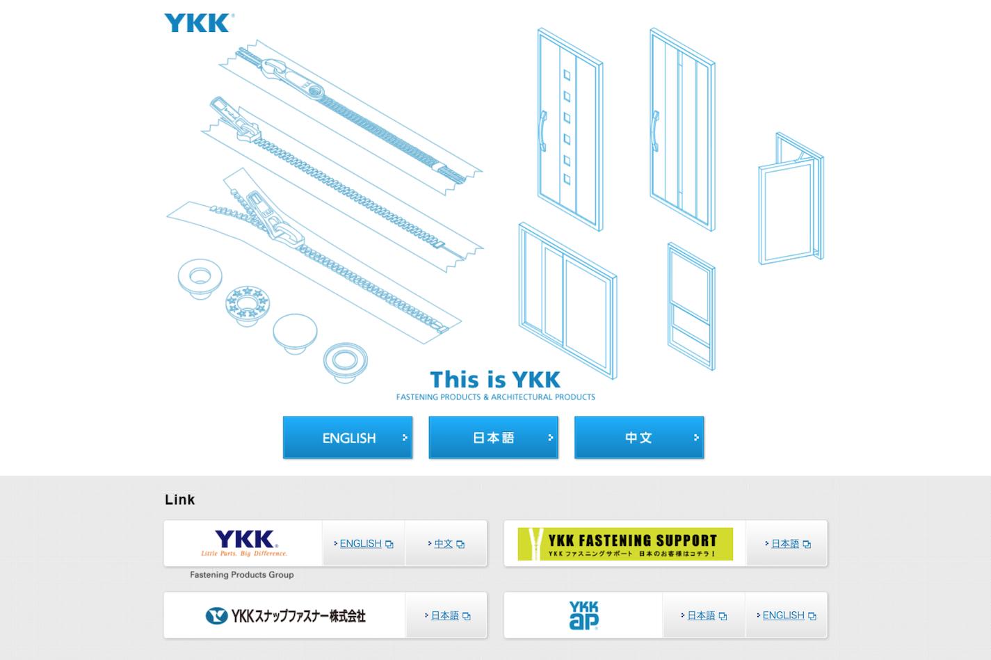 疫情冲击全球服装业,日本拉链巨头 YKK 上财年销售额和营业利润双下滑