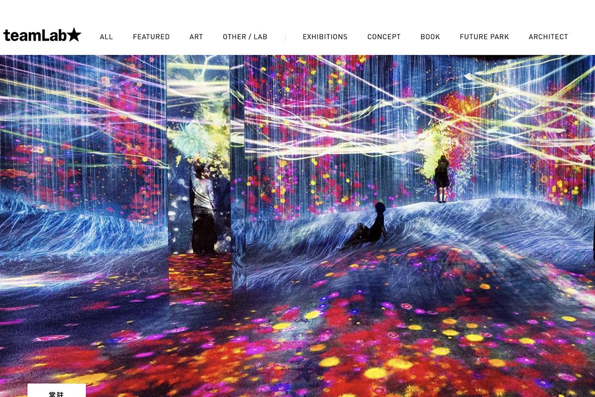 "teamLab 将在上海开设首个全天候光影互动艺术空间"" Master """