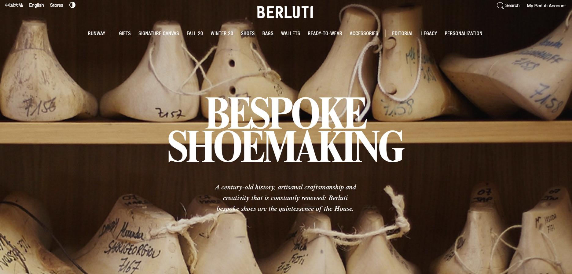美国经典男装品牌 Brooks Brothers 收购案以 3.25亿美元成交