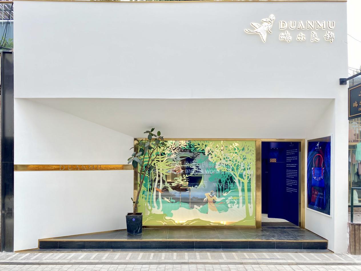 【橙湾课堂】一个中国原创奢侈品牌的进阶之路:端木良锦创始合伙人的精彩分享