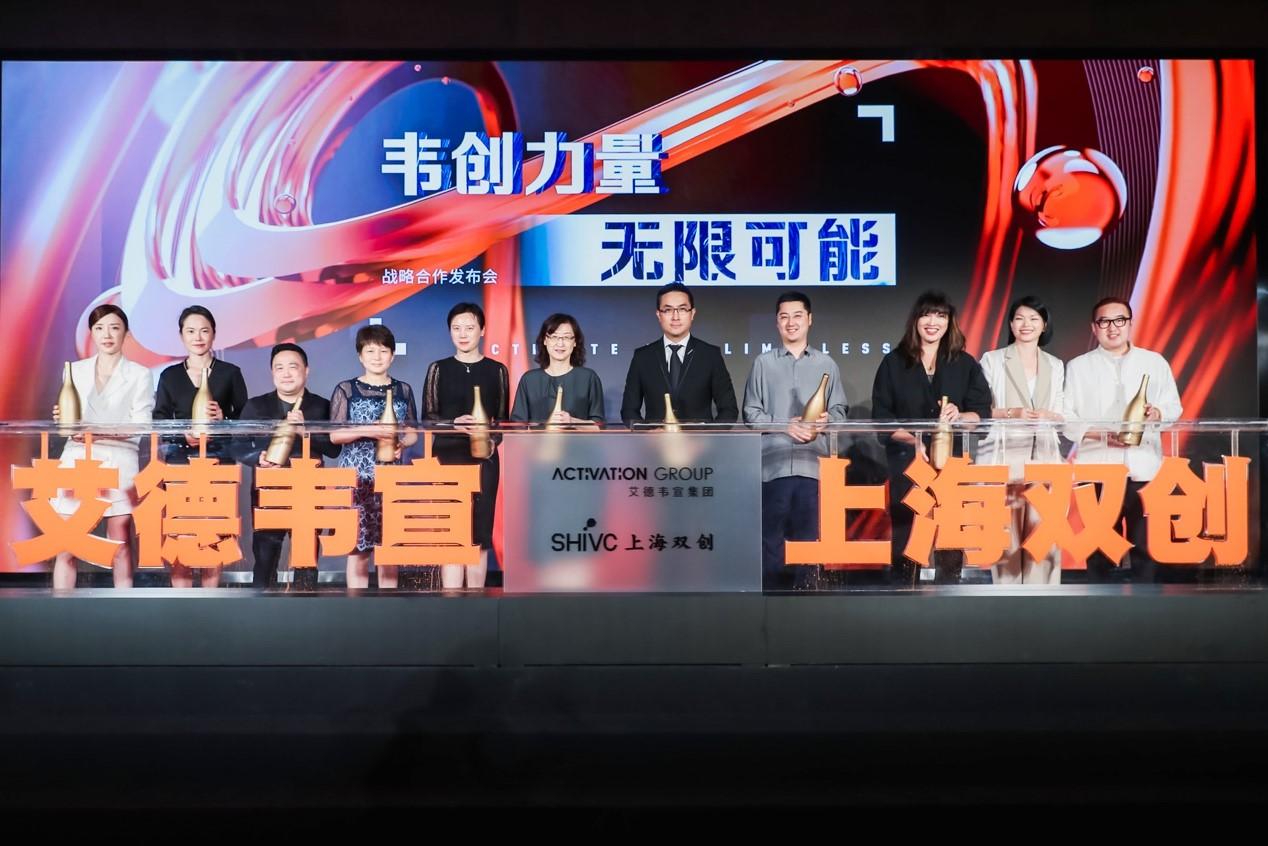 艾德韦宣与上海双创投资中心正式签约,共同成立10亿元人民币的产业基金