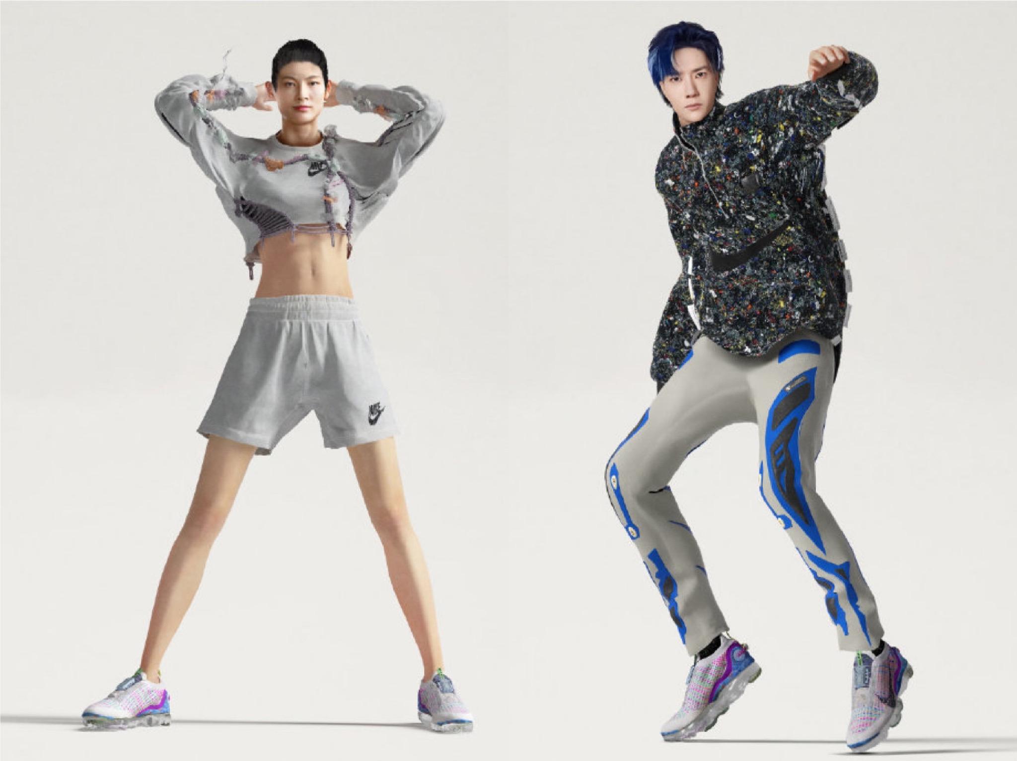 Nike 启用虚拟形象,背后的原因竟是 …|华丽智库重磅报告导读