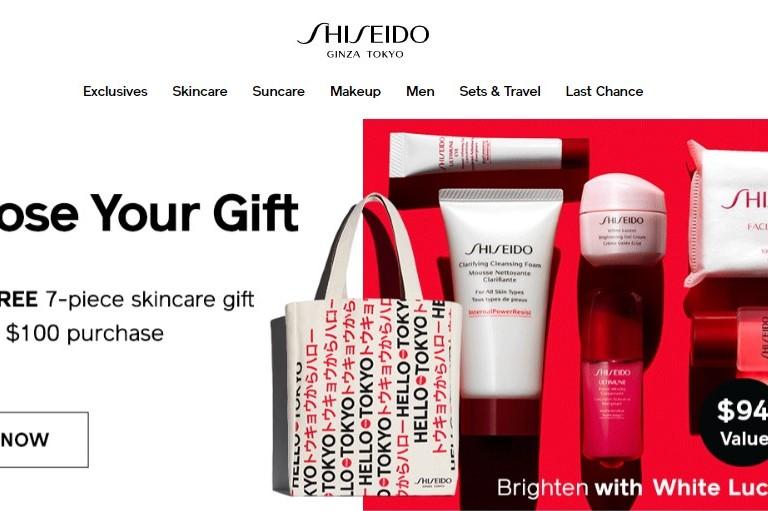 资生堂集团公布2020上半年财报, 计划到2030年成为世界上最大的护肤美容公司