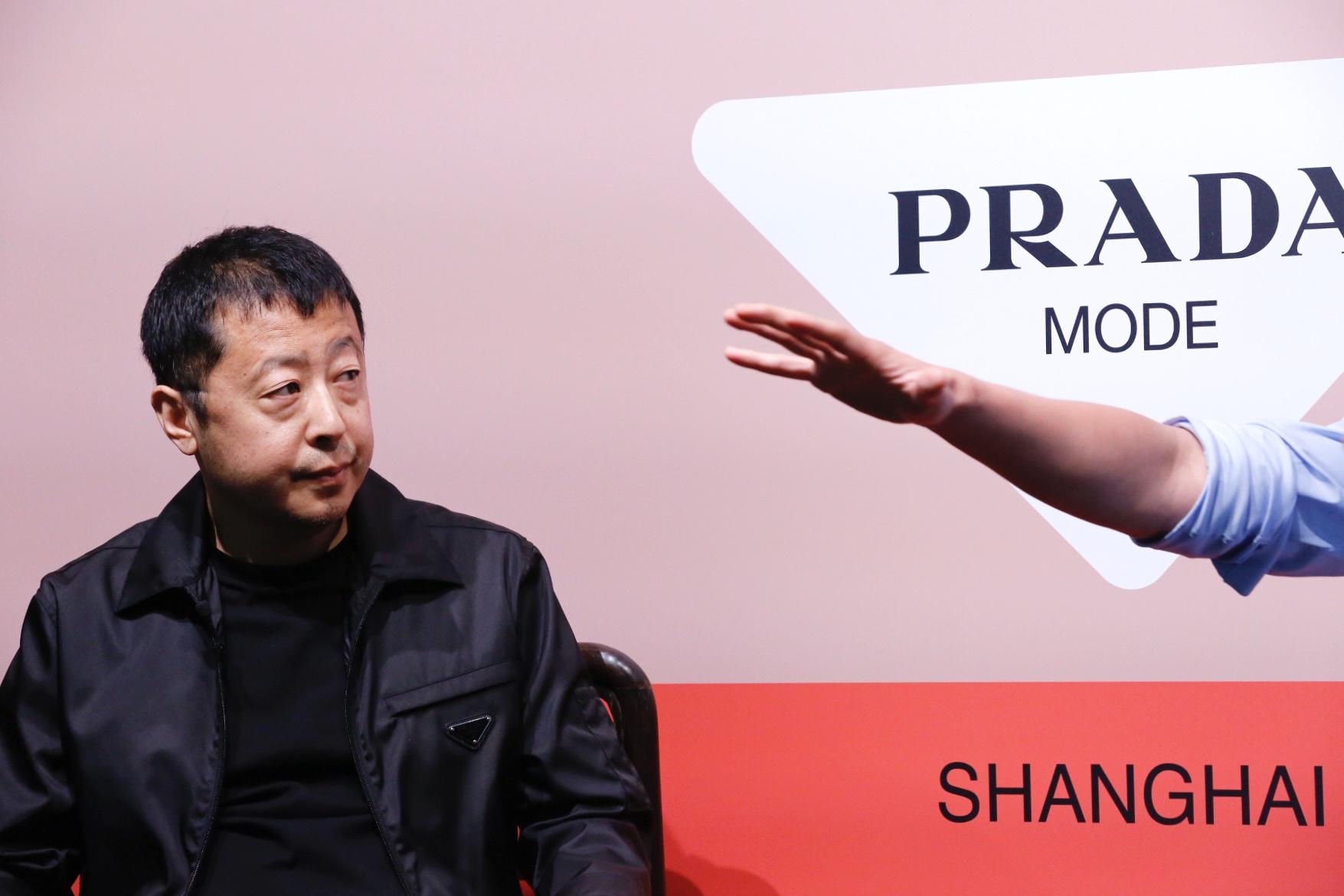 今天,Prada 荣宅重开大门!贾樟柯与《华丽志》一席长谈说了什么?