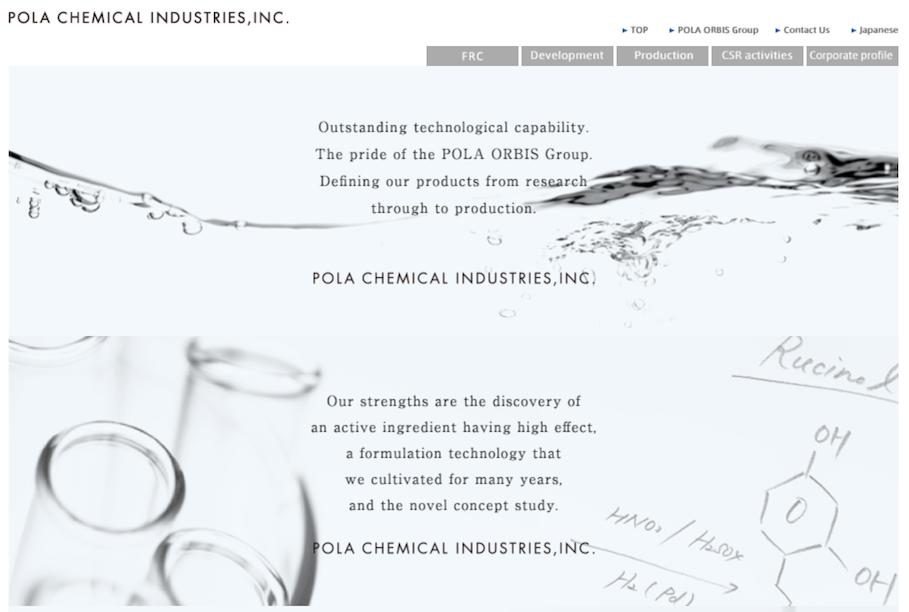 日本美妆巨头 Pola Orbis 与中国云南白药集团达成合作,共同开发中草药护肤原料