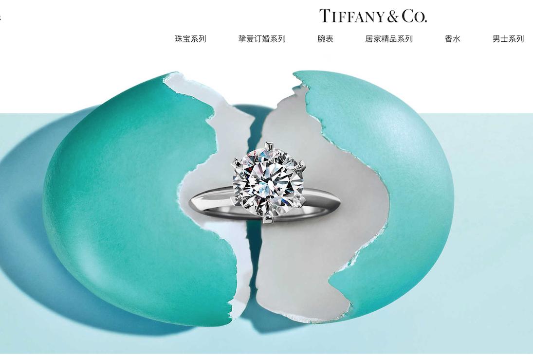 LVMH 正式起诉 Tiffany 并列举放弃收购的具体理由;Tiffany予以反驳