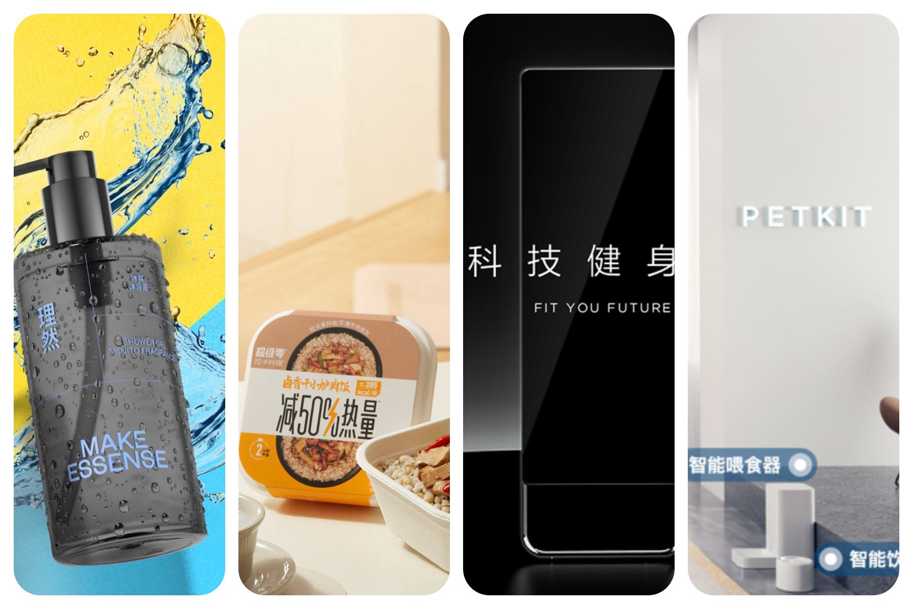 【华丽中国投资周报】2020/09/18~2020/09/25