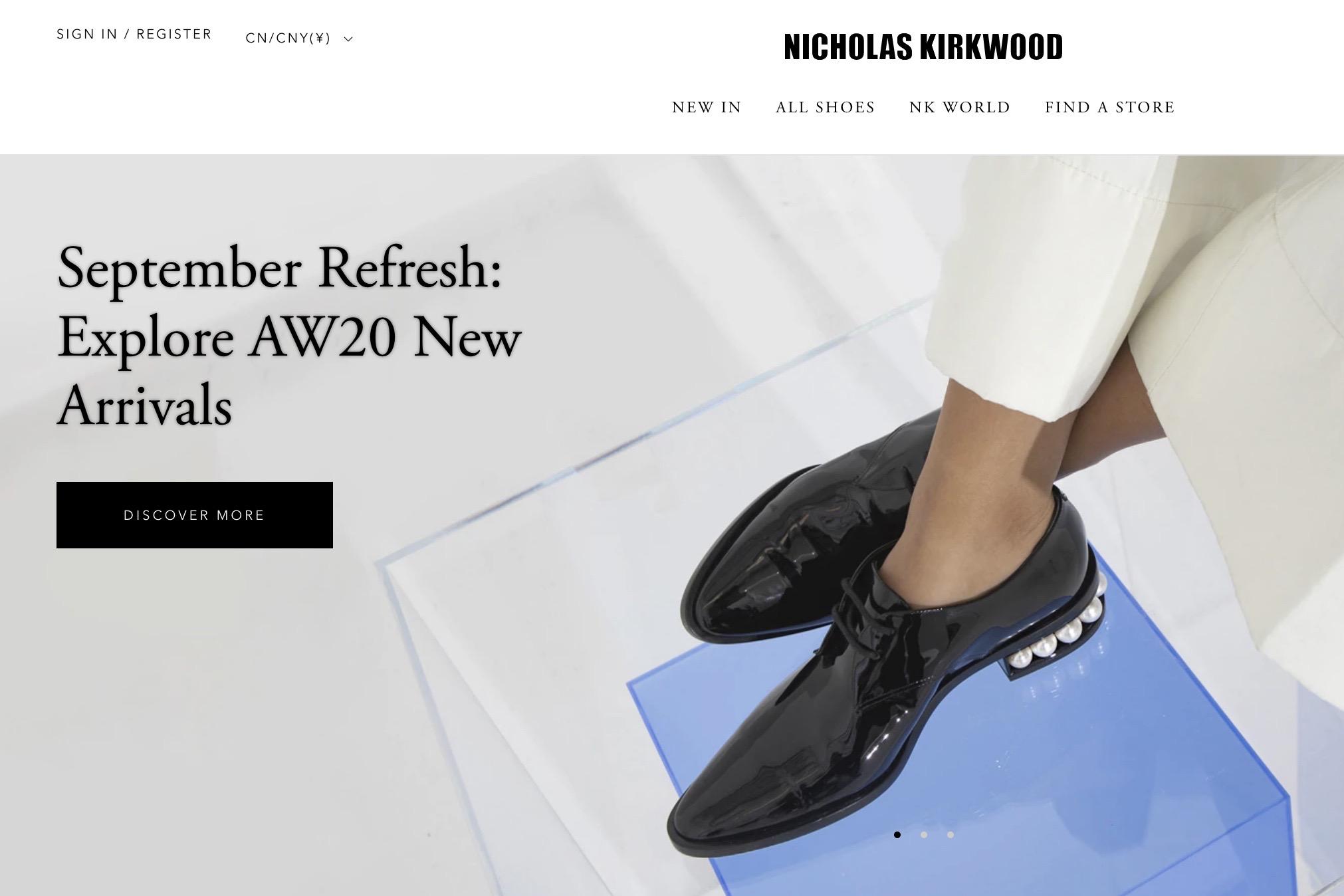 脱离 LVMH集团,英国奢侈鞋履品牌 Nicholas Kirkwood结束双方7年的合作关系