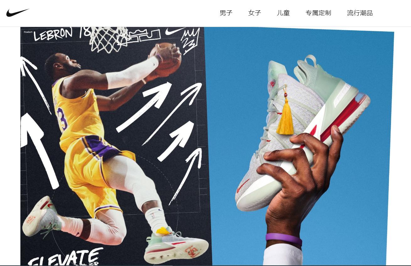 荷兰法院裁决:Nike 有权禁止授权零售商在亚马逊上销售其产品