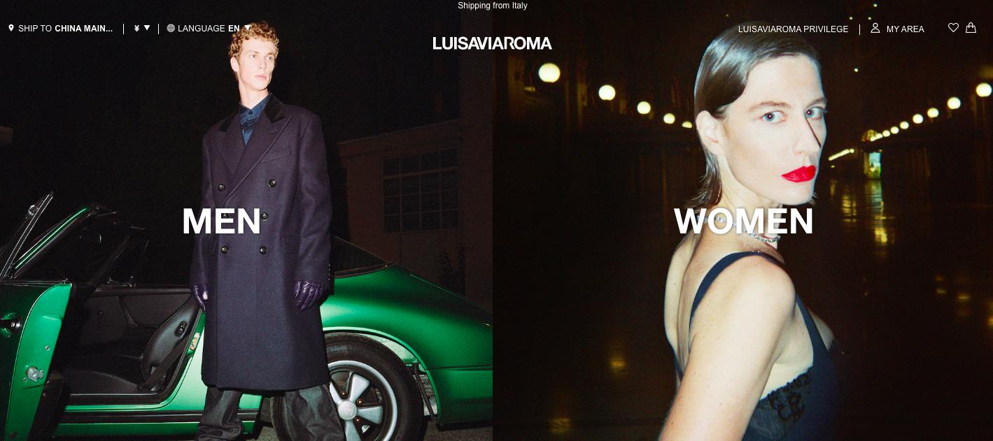 美国高端护肤品牌 Perricone MD 以6000万美元被英国美妆电商集团 The Hut Group 收购