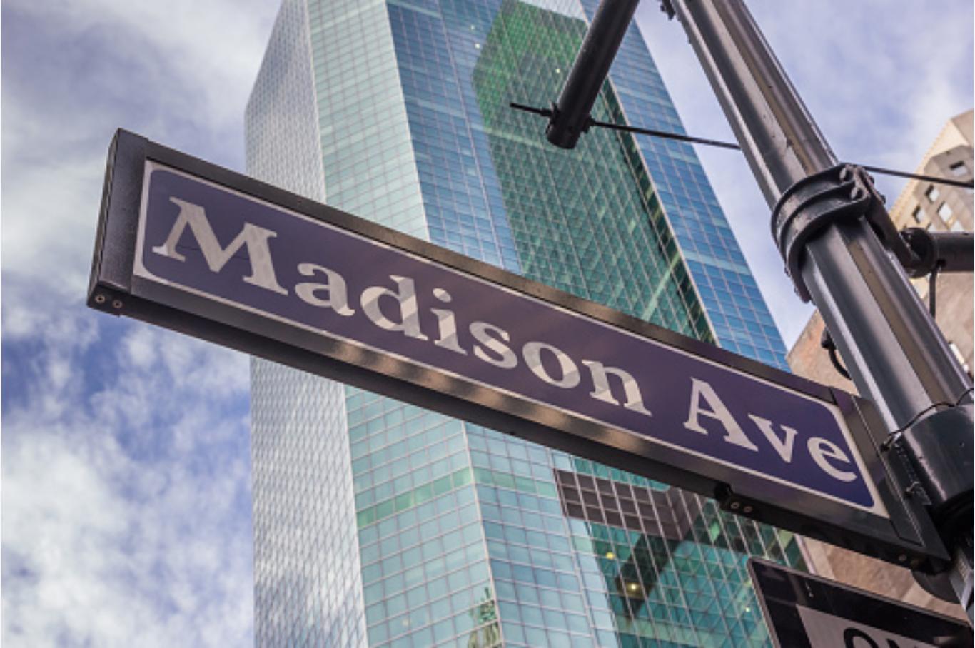纽约麦迪逊大道租金水平持续下滑,第三季度下滑17%