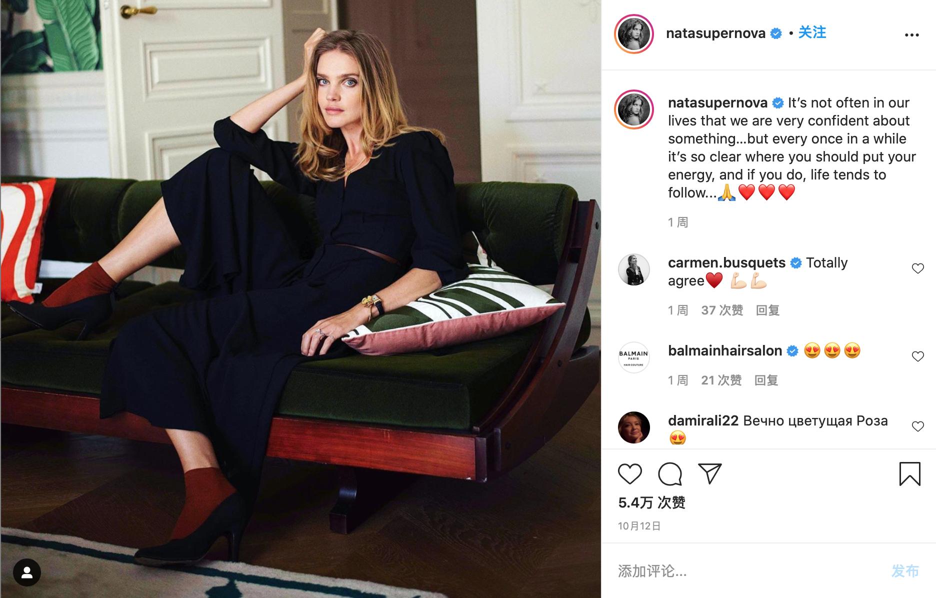 俄罗斯超模兼慈善家 Natalia Vodianova 新身份:天使投资人