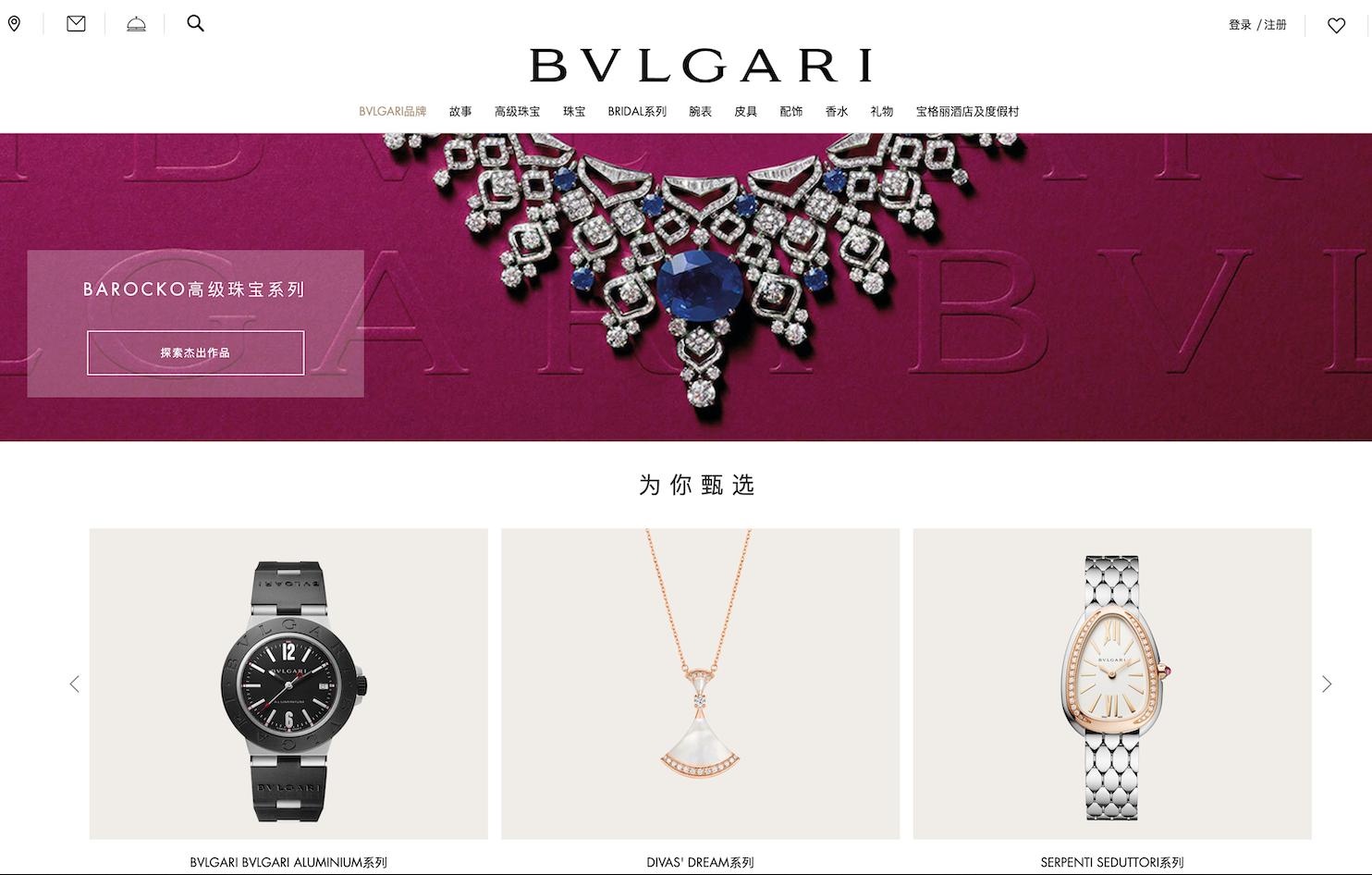 宝格丽CEO:加强品牌本土化经营,2021年将在中国再开五家门店