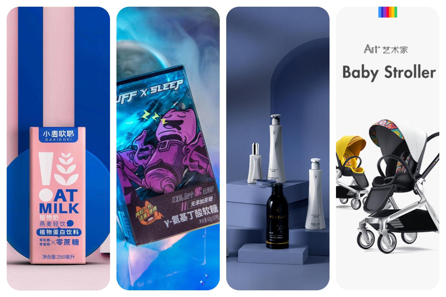 【华丽中国投资周报】2020/09/26~2020/10/16