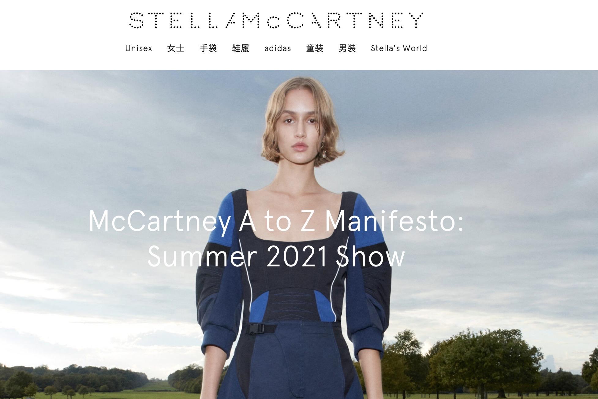 """Stella McCartney携手 26位艺术家诠释品牌""""A to Z 宣言"""""""