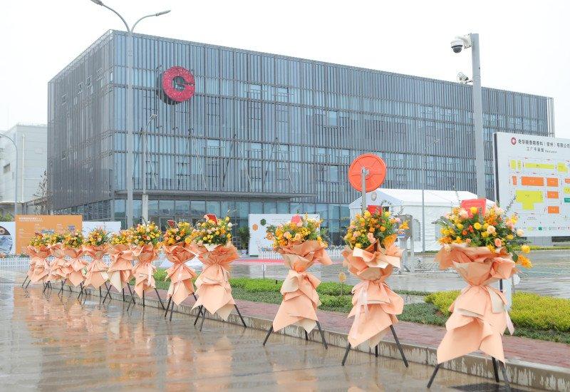 瑞士香精香料巨头奇华顿全球最大工厂正式在江苏常州投产,年销售收入预计超10亿元人民币