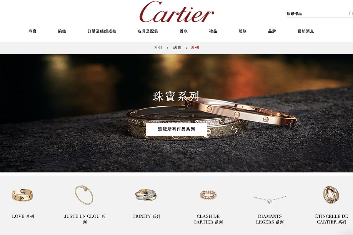 过去6个月,瑞士历峰集团中国销售大涨78%!卡地亚、梵克雅宝等珠宝大牌表现强劲